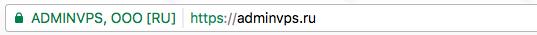Новые уровни SSL сертификатов в списке услуг AdminVPS