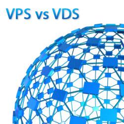 Отличие VPS от VDS