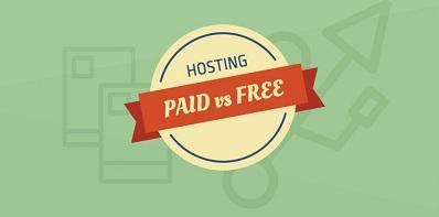 платный или бесплатный хостинг