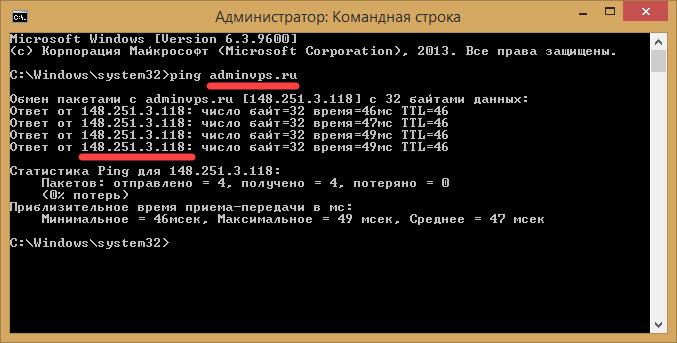 Узнать хостинг провайдер по IP адресу