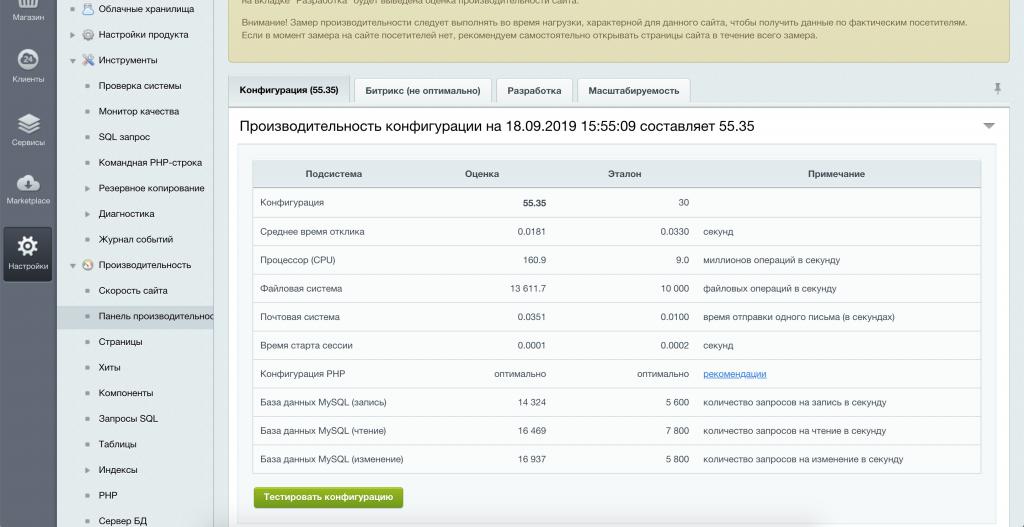 php 7.1 + режим работы Apache